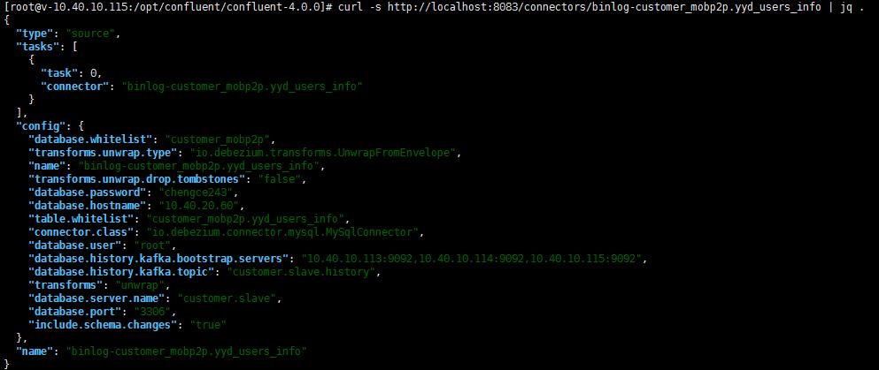 DBZ-802] Paused connector but task still running - JBoss