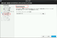 Unlocalized 'Quickstarts' page and title name.png