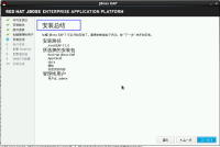 Verified Installation Overview translated on 7.1.0 CR1.png